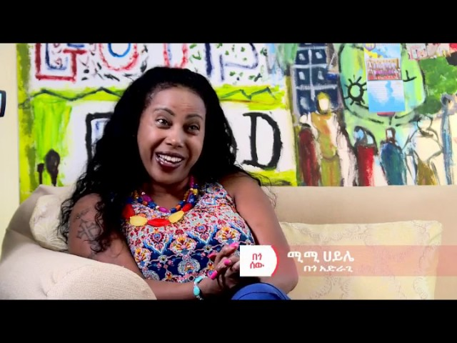 Ethiopia: Meet Mimi Haile who wants to be a mother for adopted children - Bego Sew