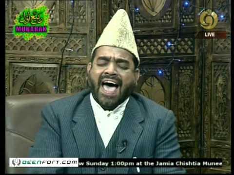 Saif Ul Malook   Alhaj Gul Taruf Naqshbandi video