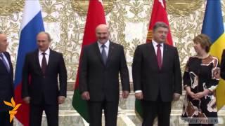 Meknarkel e Putini ev Poroshenkoyi handipume