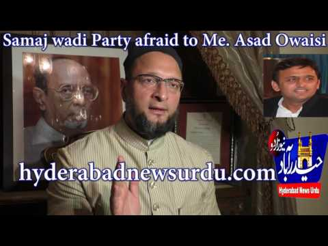 Asad owaisi Coming Soon To Uttar Pradesh/ Hyderabad News  urdu