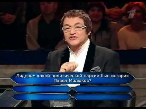 Кто хочет стать миллионером.Иван Ургант