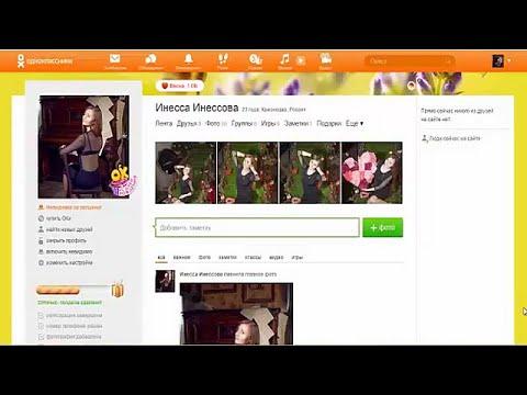 """Videos like this """"как создать еще одну страничку в ОК"""" - zebroid.tv"""