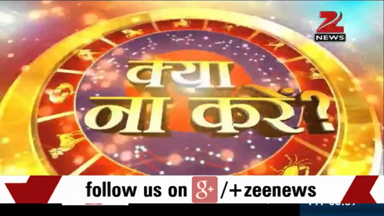 Aapke Sitare, July 31: Astro prediction for Aries, Taurus, Gemini and Cancer