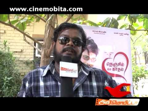 Nenjil Oru Kadhal Movie Launch | Cinemobita video