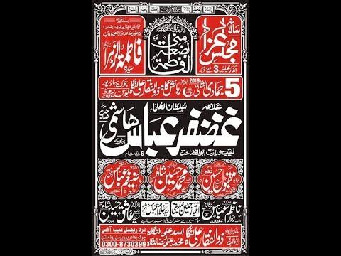 Live Majlis 11 Feb 2019 I Bosan Road Multan