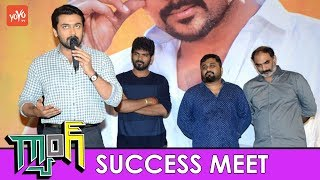Gang Movie Success Meet | Surya | Anirudh Ravichandran | Tollywood