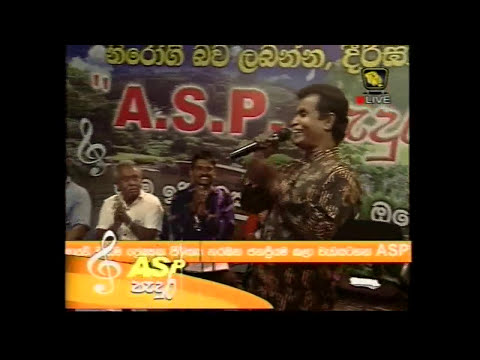 Bandu Samarasinghe Jok On Tnl Tv 2013 Part 06 By Sujeeva video