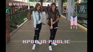 [KPOP IN PUBLIC] BTS (방탄소년단) 'DNA' | B-YOUNG Dance Cover