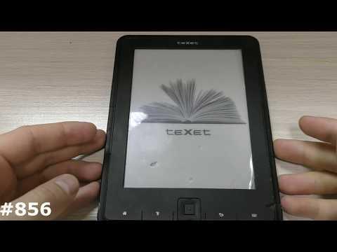 Прошивка электронной книги teXet TB-136