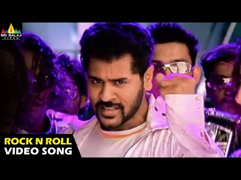 Rock N Roll Video Song || Style Movie || Raghava Lawrence, Prabhu Deva video