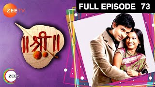 Shree | Full Episode 73 | Wasna Ahmed, Pankaj Singh Tiwari | Hindi TV Serial | Zee TV