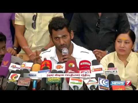 Vishal speech at press meet for Nadigar Sangam Election 1/2 | Tamil Nadu | News7 Tamil |