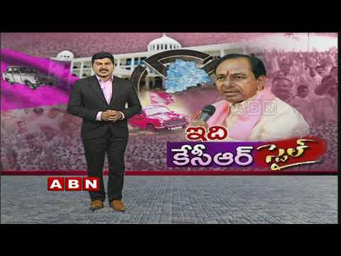 KCR to restart election campaign with Full Swing | ABN Telugu
