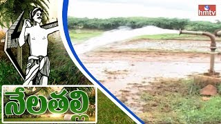 Neeranchal Watershed Project | AP Govt on 1st Phase in Chittoor and Anantapur | Nela Talli