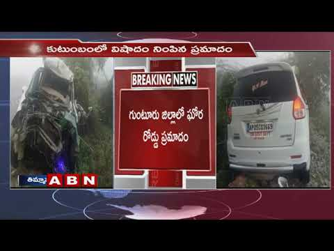 Massive Road Mishap in Guntur District | 3 Lost Life | ABN Telugu