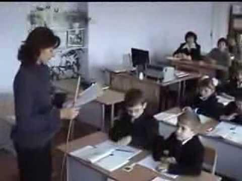 Урок учителя начальных классов Ширко Н.К.