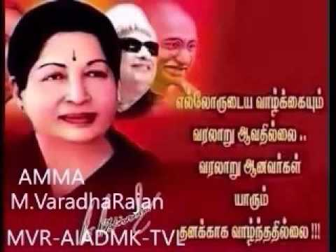 Amma jayalalithaa WhatsApp video www.facebook.com/aiadmk627356 regards supporive kind humble