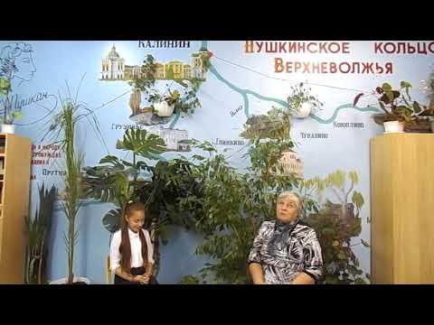 Кулябина Татьяна Алексеевна
