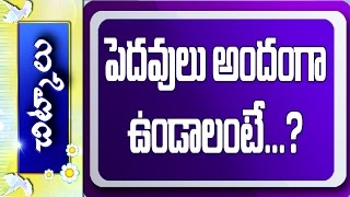 Natural Tips For Pink and Glowing Beautiful Lips   Vanitha Nestham   Beauty Tips