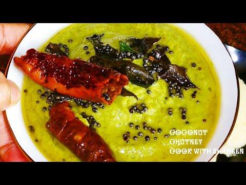 Coconut Ki Chutney | Nariyal Ki Chutney | Dosa Idli Uttapam Chutney Recipe