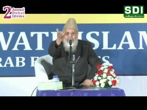Islam mein Nizaam E Ibaadat Allama Qamruzzaman Azmi Dubai Ijtema 2012