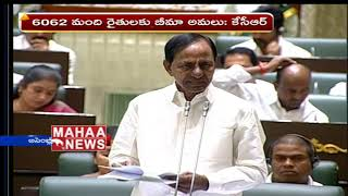 CM KCR Speech About Irrigation Projects   Telangana Assembly Session 20-01-2019