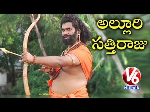 Bithiri Sathi As Alluri Sitarama Raju | Independence Day Special | Teenmaar News | V6 News