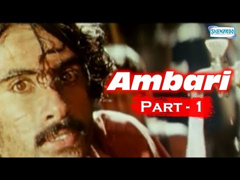 Hot Kannada Movie - Ambari - Yogish Supritha - Part 1 of  15