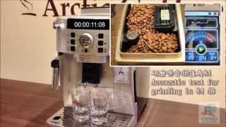Delonghi ECAM 22.110.sb complete review 完整介紹 by Arctic Coffee 北極海咖啡