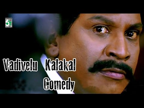 Vadivelu Tamil Movie HD Comedy 2 Aranmanai Kili