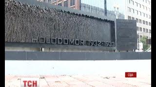 У Вашингтоні з'явиться меморіал жертв Голодомору - (видео)