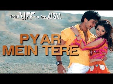 Pyar Mein Tere - Vaah! Life Ho Toh Aisi | Shahid Kapoor & Amrita Rao | Sonu Nigam & Shreya Ghosha video
