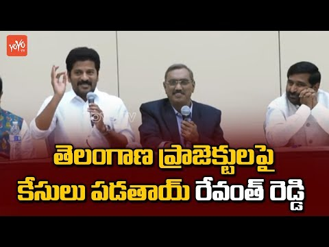 Revanth Reddy Full Speech About Telangana Projects at NATA Political Debate in USA | YOYO TV