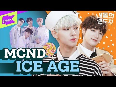 Download MCND의 저 세상 온도차에 머리가 띵😵 ICE AGE 보러가기👆 | 엠씨엔디_아이스 에이지 | 내돌의 온도차 | GAP CRUSH Mp4 baru