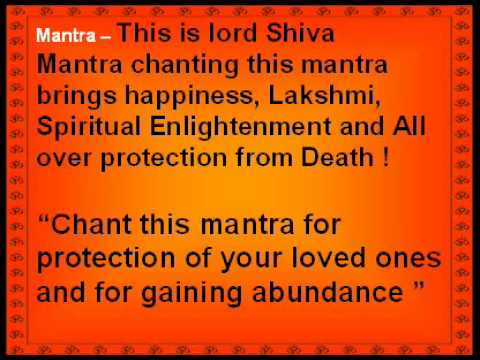 Shiva Money Mantra   Get Unlimited Money By This Mantra