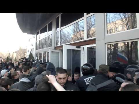 Донецк штурм здания СБУ  15 03 2014
