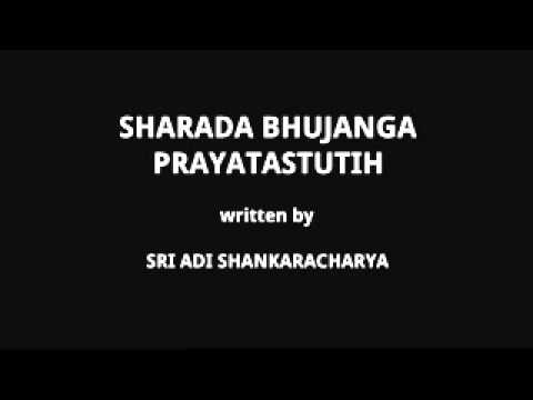 Sharada Bhujanga Prayatastutih By Sri Adi Shankaracharya video