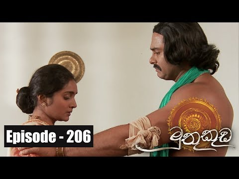 Muthu Kuda | Episode 206 20th November 2017