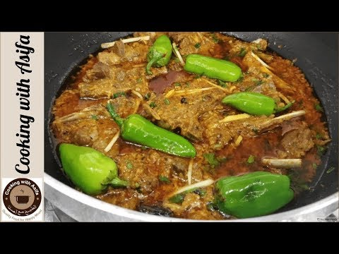 Spicy Mutton Karahi Recipe | Tasty Gosht Karahi Recipe | کڑاہی گوشت by Cooking with Asifa-