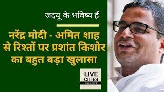 बिहार की बात : Prashant Kishor अब नहीं हिलेंगे Bihar से, Tejashwi के खिलाफ निगेटिव प्रचार नहीं होगा