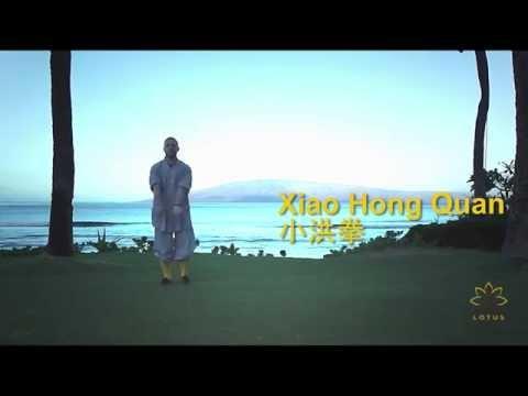 Xiao Hong Quan - Shaolin Lotus