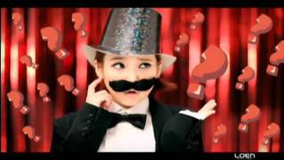 Watch Iu Marshmallow video