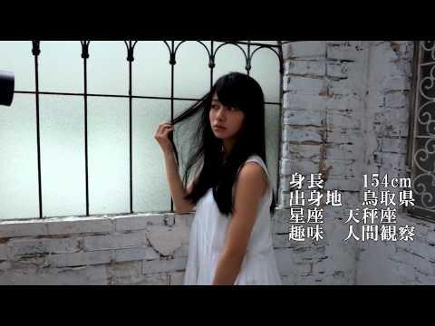 企画動画:山本舞香