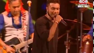 Sirasata 25 Band 25 - Rana With Aura