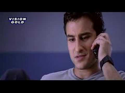 Just Trun Aroud ~ Dil Chahta Hai
