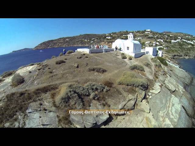 Sifnos Aerial Video & Photography