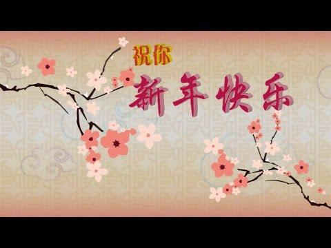 金鸡报喜~祝你 新年快乐 恭喜发财@2017