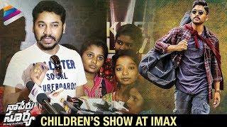 Naa Peru Surya Naa Illu India Children's Show | Allu Arjun | Anu Emmanuel | Arjun | Telugu FilmNagar