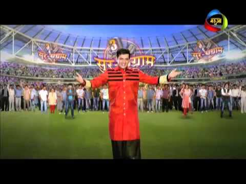Sur Sangram Teaser 1 video