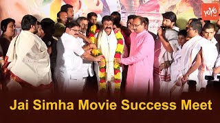 Jai Simha Movie Success Meet | Balakrishna | Nayanthara | C Kalyan | KS Ravi Kumar